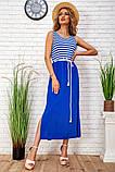 Платье-сарафан женское летнее комбинированное (синий, р.42-48), фото 2