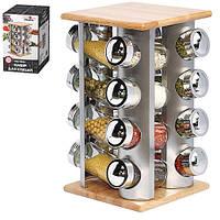 Набор баночек для специй на деревянной подставке (16 стеклянных емкостей) 16*16*29см Stenson (MS-3505)