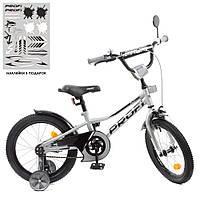 """Велосипед дитячий 16 дюймів PROF1 """"Prime"""" Y16222-1"""