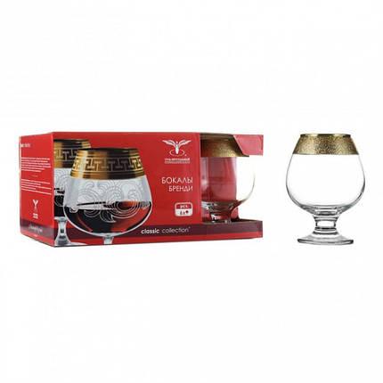Набор бокалов для коньяка Гусь-Хрустальный Золотой карат 400 мл. KAV22-188, фото 2