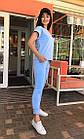 Спортивный костюм женский NOBILITAS 42 - 48 голубой трикотаж (арт. 21021), фото 2