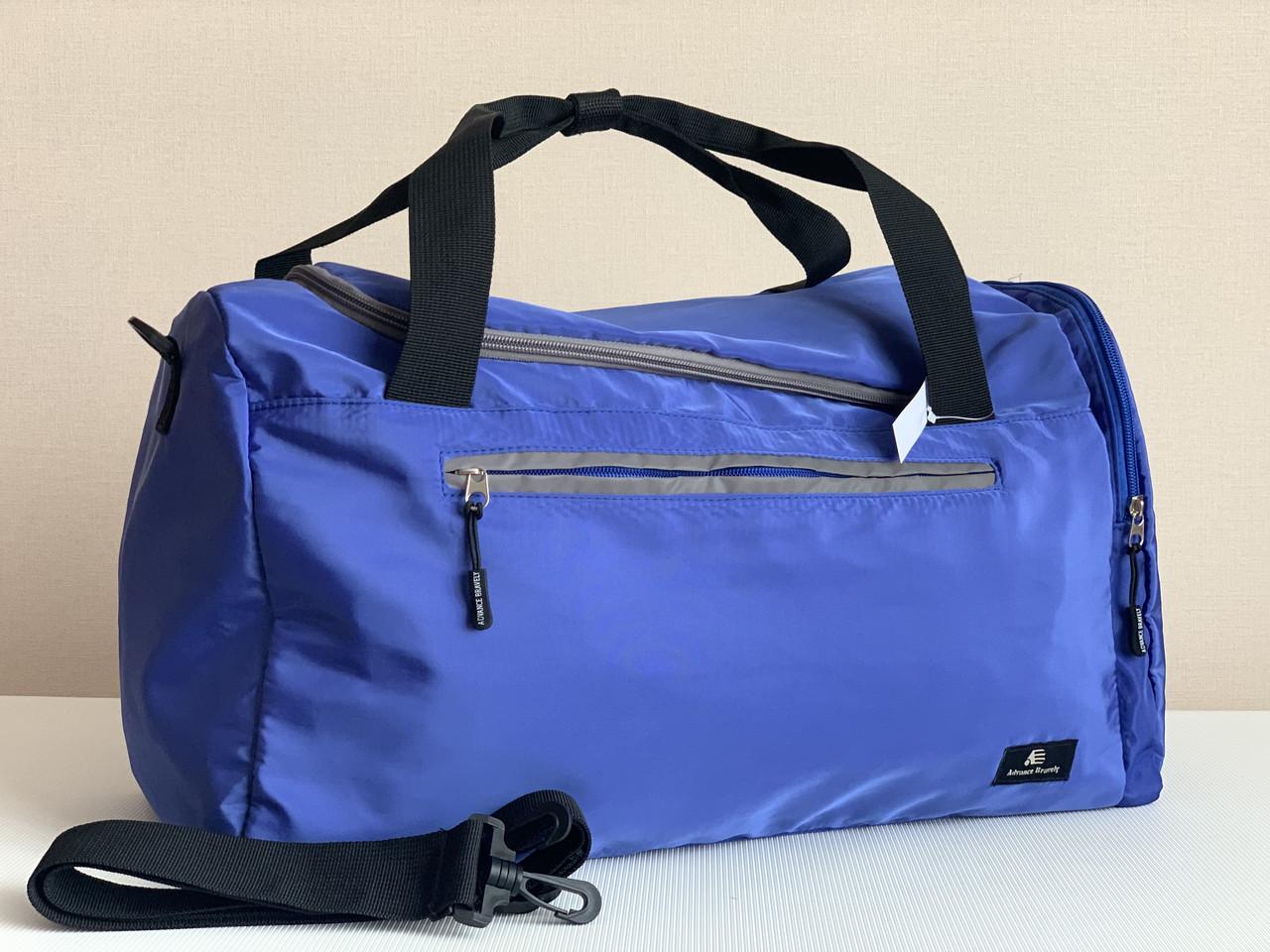 Спортивная тканевая дорожная синяя сумка