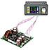 DPS5020 програмований, понижуючий стабілізатор, ЛБП 50В 20А, фото 2