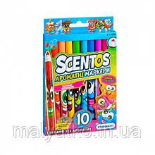 """Набір ароматних маркерів """"Тонка Лінія"""" ТМ Scentos арт. 40720"""
