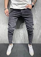 Базовые серые мужские джинсы зауженные однотонные с цепочкой сбоку