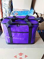 Термосумка 38 л сумка-холодильник изотермическая сумка термобокс+2 аккумулятора холода