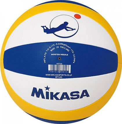 М'яч для пляжного волейболу Mikasa VXT30, фото 2