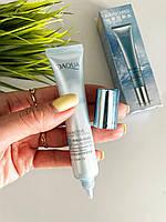 Крем для кожи вокруг глаз с гиалуроновой кислотой и Гинкго билоба Bioaqua Hyalo-Oligo New Active Cream (20г)