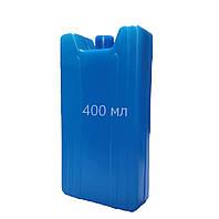 Аккумулятор холода 400 мл для сумки холодильника