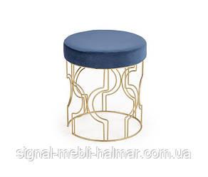 Пуф FERRERO синій, золотий (Halmar)