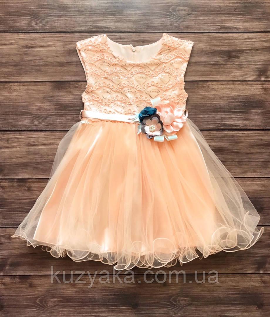 Нарядное детское платье на 5-8 лет, платье на выпускной в садик