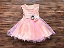 Святкова дитяча сукня на 5-8 років, фото 2