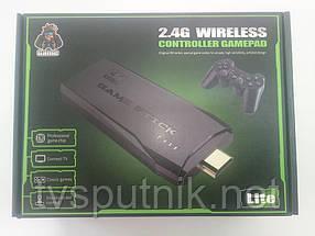 Беспроводная игровая консоль Lite Green (2,4G 4K HD ТВ)
