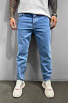 Мужские прямые джинсы МОМ голубого цвета, размеры 32, 36, фото 3