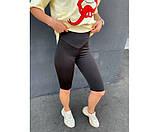 Велосипедки жіночі 5-1+, фото 3