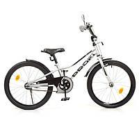 """Велосипед дитячий 20 дюймів PROF1 """"Prime"""" Y20222-1"""