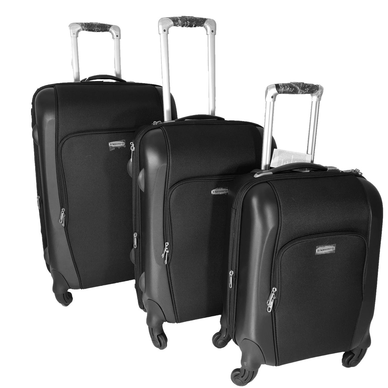 Комплект из трёх чемоданов, ABS+PC+ткань Kaiman