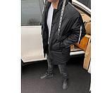 Sale мужская куртка off black grey  15-2+, фото 2