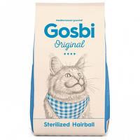 Gosbi Original Sterilized Hairball, фото 1