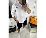 Рубашка doberman white 5-3+, фото 2