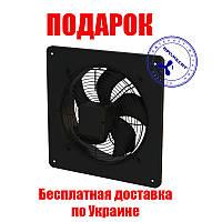Осевой вентилятор QuickAir WO-K 550, фото 1