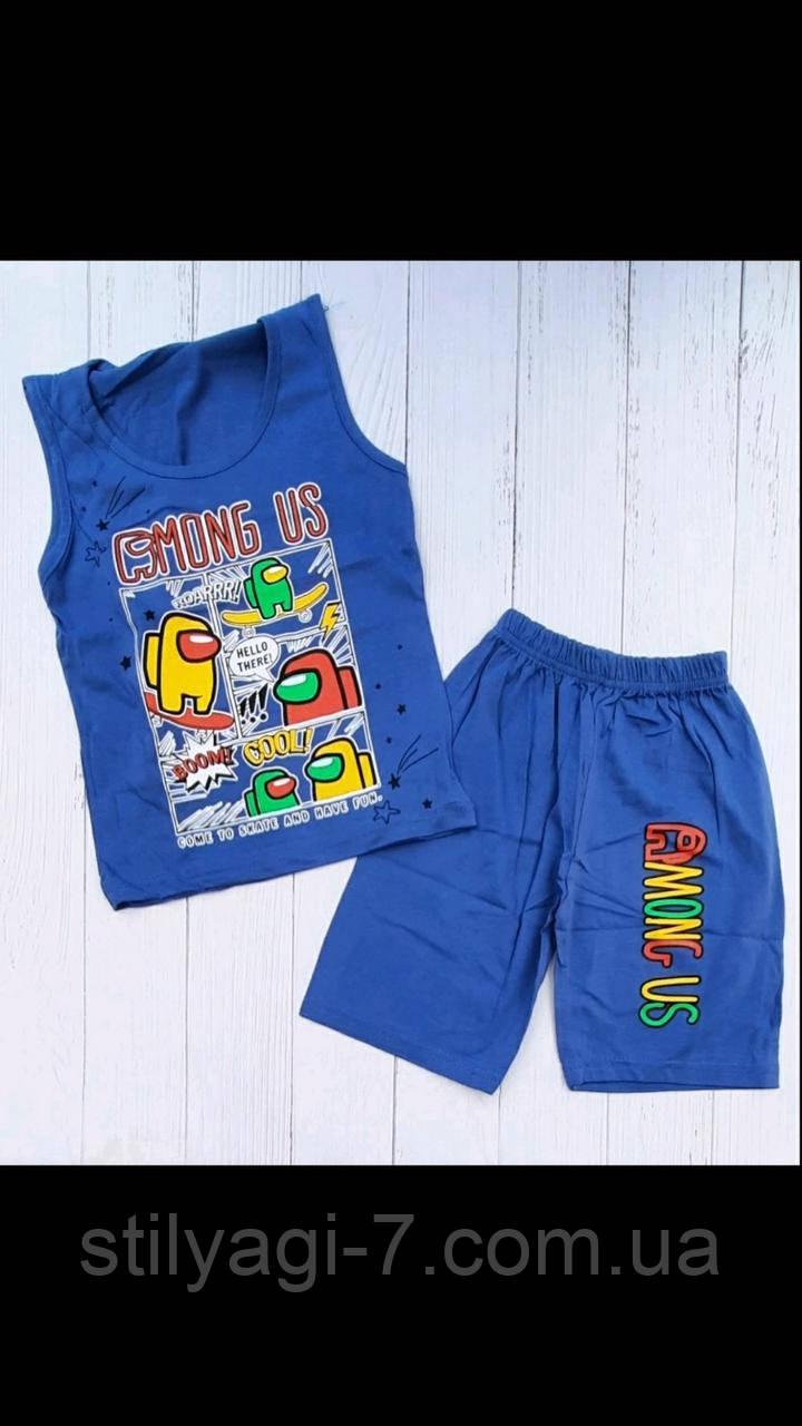 Костюм для мальчика на 5-8 лет красного, хаки, голубого, синего, серого, зеленого цвета Амонг Ас оптом