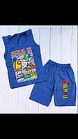Костюм для мальчика на 5-8 лет красного, хаки, голубого, синего, серого, зеленого цвета Амонг Ас оптом, фото 1