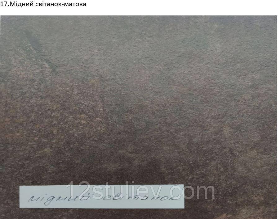 Столешница  Медный Рассвет матовая  прямая 28мм