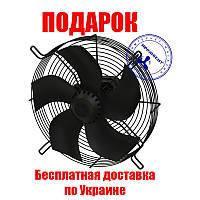 Осевой вентилятор QuickAir WO-B 550