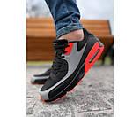 Кросівки max cool 24-2+, фото 2