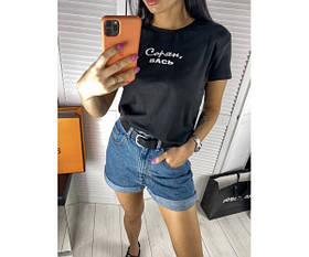 Жіноча футболка sorjan vas 11-2.+