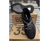Кросівки Yeezy black lux 23-1+, фото 2