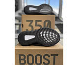 Кросівки Yeezy black lux 23-1+, фото 3