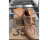 Кросівки Yeezy orange 29-3, фото 2