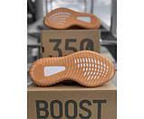 Кросівки Yeezy orange 29-3, фото 3