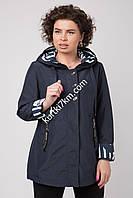 Куртка ветровка  женская большого размера Ocean 2058
