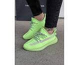 Жіночі кросівки izi white acid 26-2, фото 2