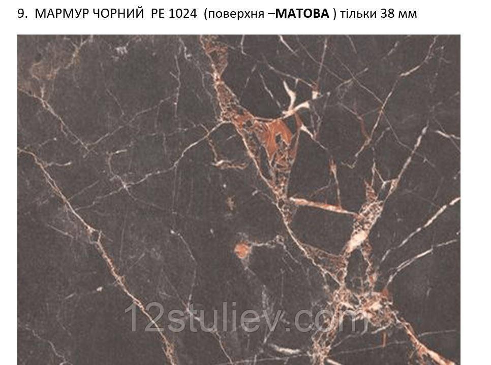 Столешница Мрамор Черный 38мм