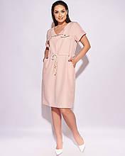 Летнее платье женское Лен Размер 50 52 54 56 58 60 62 64 В наличии 3 цвета