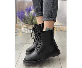 Жіночі черевики fantom 30-0+