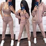 Костюм женский тройка: топ, кофта-худи и штаны (в расцветках), фото 5
