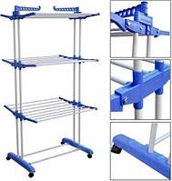Сушилка для белья и одежды Garment Rack With Wheels \ Универсальная Напольная Раскладная Вертикальная на 3я.