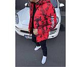 Куртка camo red 11-3, фото 2