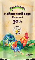 Майонезний соус Салатний 30% Дой-пак 160 г ТМ Гуляй-поле