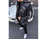 Куртка camo black 35-3, фото 2