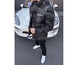 Куртка camo shtorm 1-3, фото 2