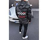Куртка camo shtorm 1-3, фото 3