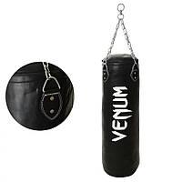 Боксерская груша кожанная MS 3236-2, 20 кг