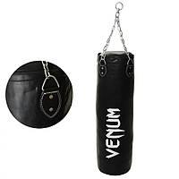 Боксерская груша 25 кг MS 3237 металлическая цепь