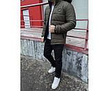 Куртка plein camo 13-3+, фото 2
